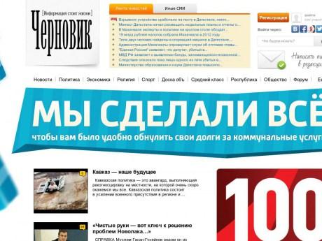 Экономические новости рф и украины